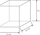 Hexaedro (cubo)